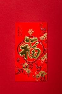 The Vietnamese New Year, Tet: 12 February - The Lunar Calander 4