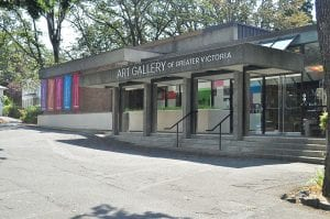 Art Gallery of Greater Victoria