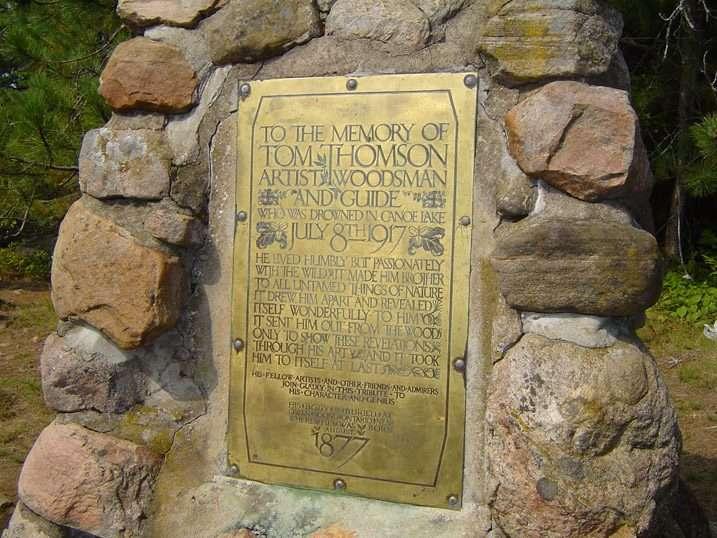 Tom Thomas Memorial