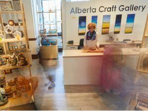 Alberta Craft Gallery | Alberta Canada
